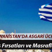 Yunanistan'da Asgari Ücret