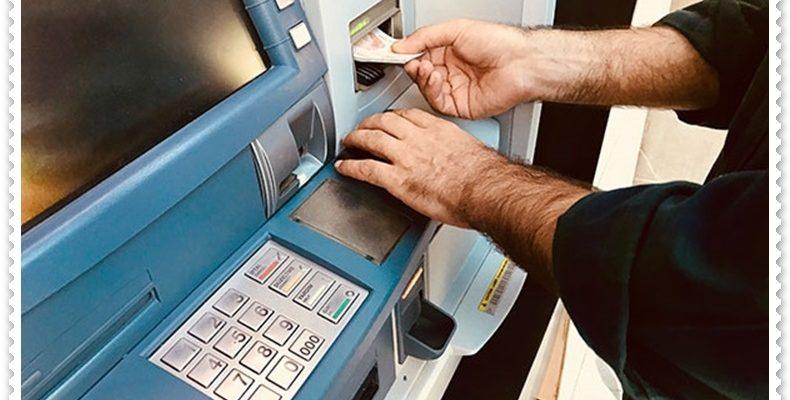 Başkasının Hesabına ATM'den Para Yatırma | ATM'den Para Yatırmak